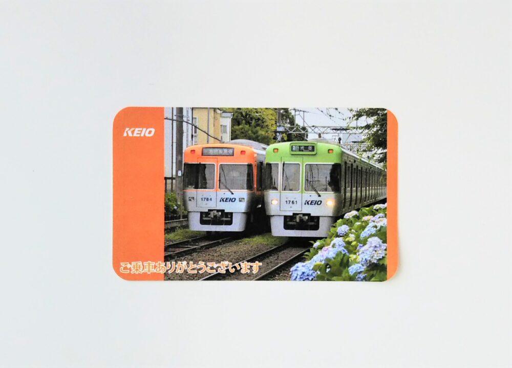 京王井の頭線の電車カード(表)