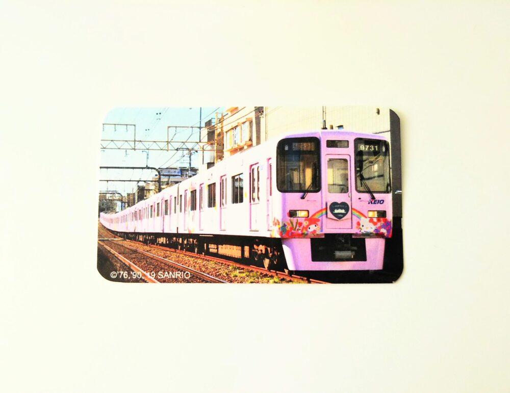 京王線の電車カード(キティ電車)表