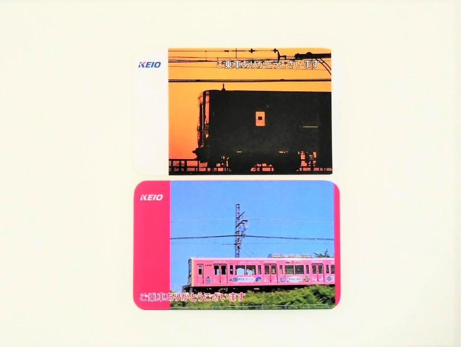 京王線の電車カード(表)