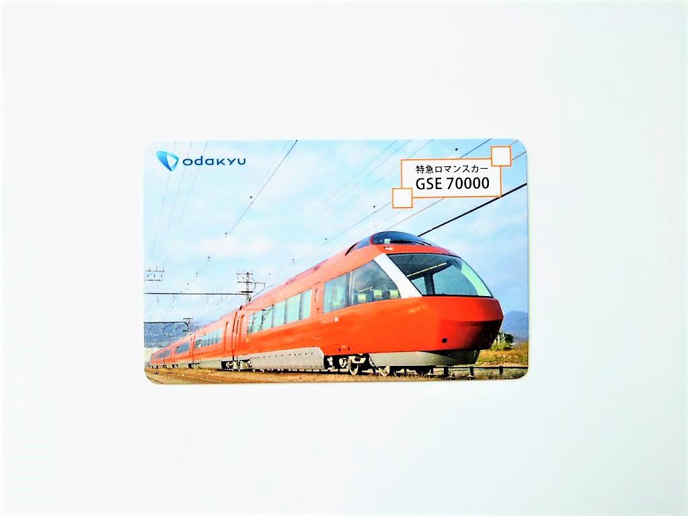 小田急線の電車カード(表)