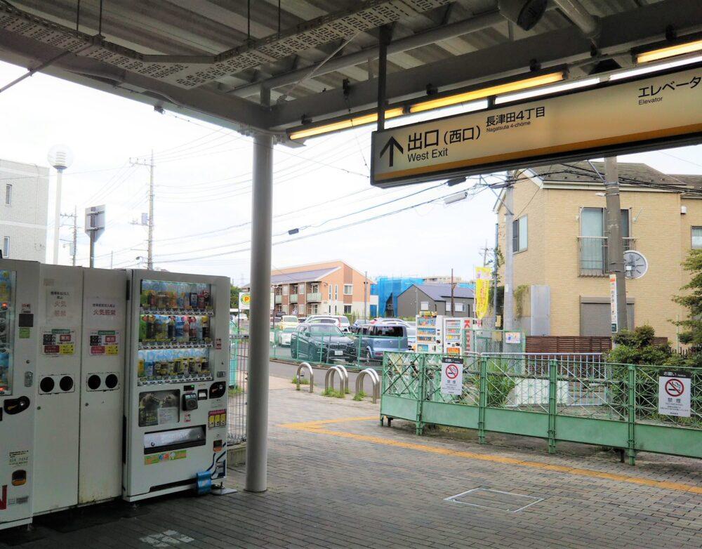 長津田駅こどもの国線の改札口