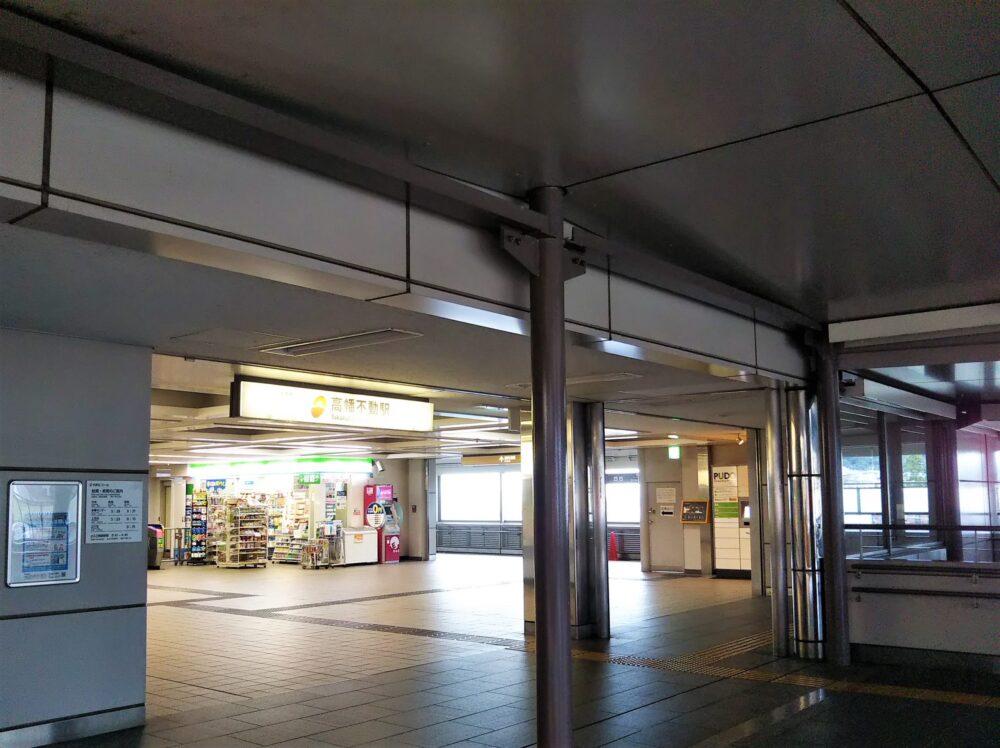 多摩モノレール高幡不動駅の改札口