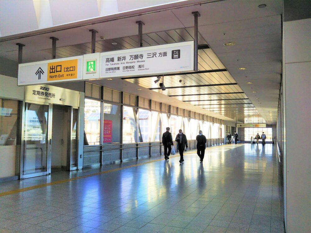 高幡不動駅の京王線改札前通路