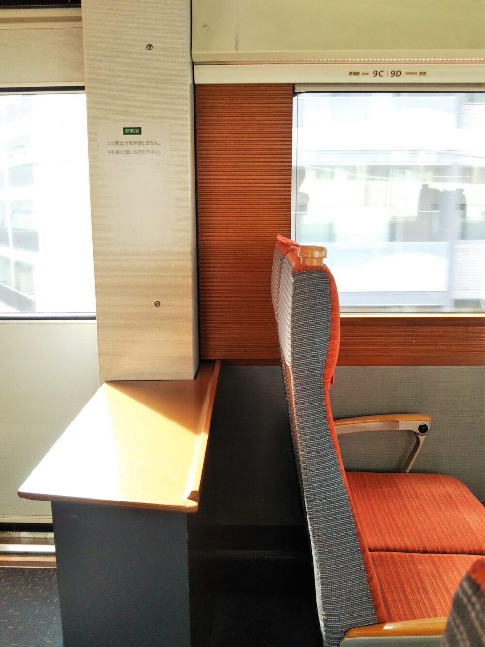 特急ロマンスカーVSEの展望席4列目の座席後ろにあるテーブル