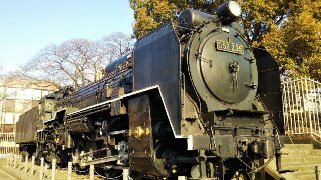 鹿沼公園に保存展示されているSL(D52型)