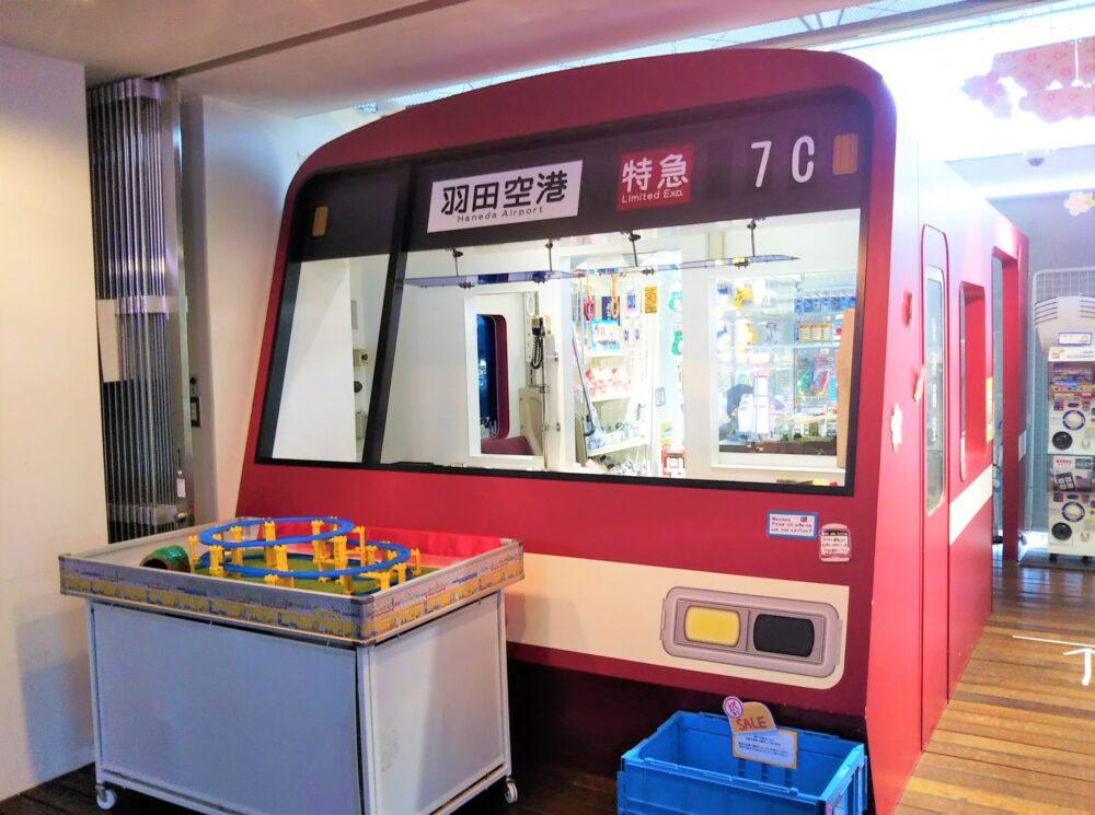 おとどけいきゅうプラス横浜港大さん橋店の展示車両