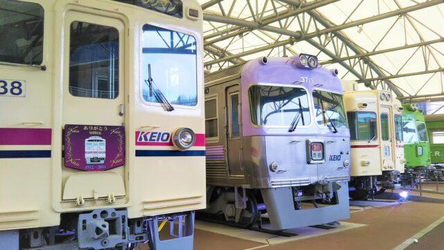 京王れーるランドの展示車両
