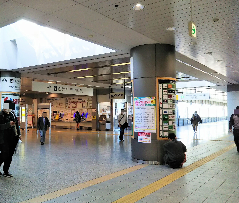 京王高幡不動駅(改札前)