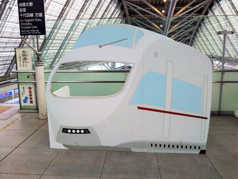 小田原駅にあるロマンスカー記念写真撮影スポット