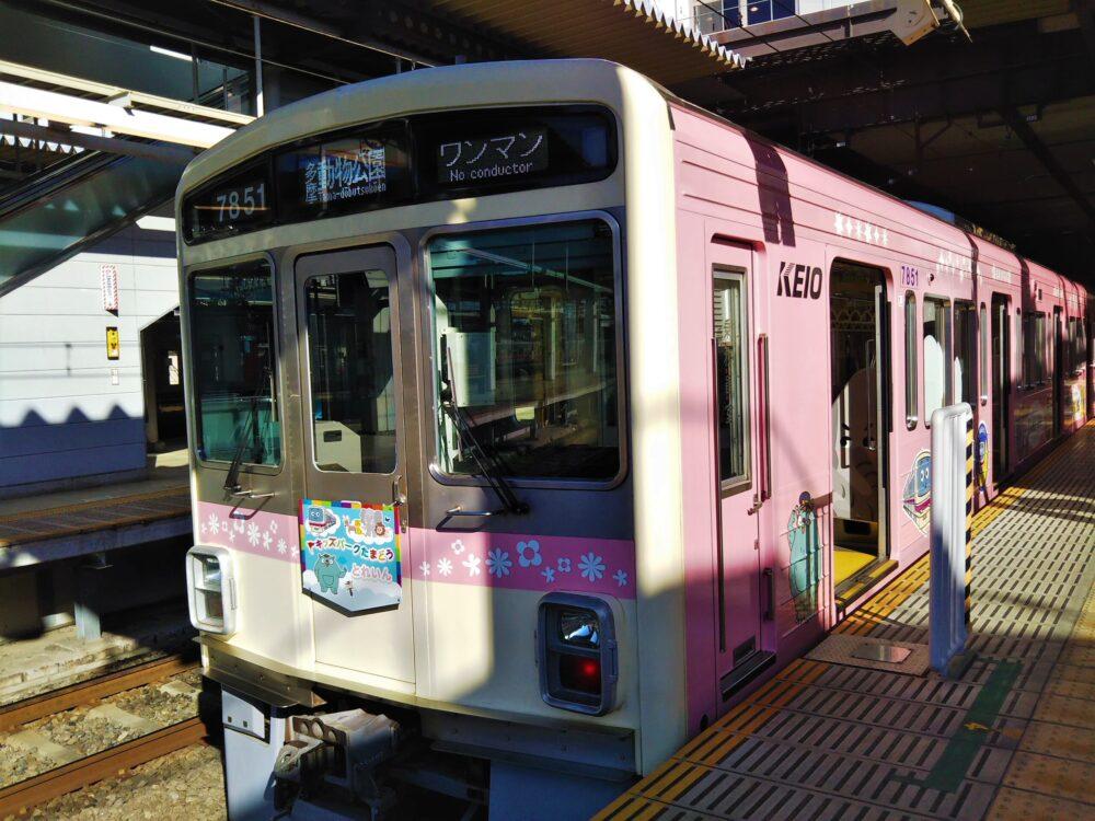 高幡不動に発着する動物園線の車両