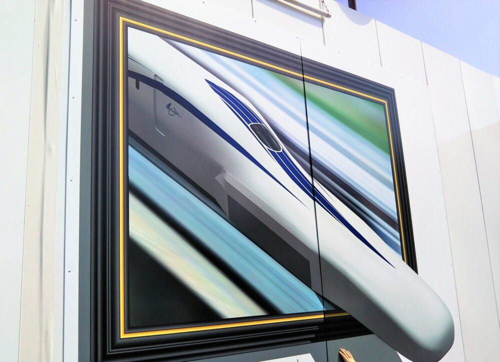 リニア中央新幹線のイメージ