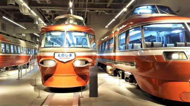 ロマンスカーミュージアムに展示のロマンスカー