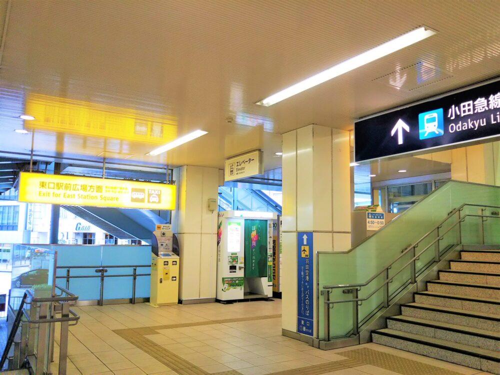 海老名駅の相鉄線改札周辺