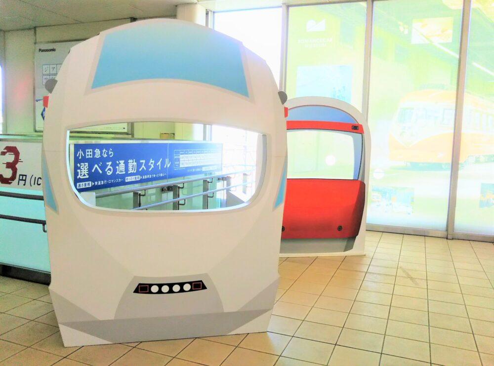 海老名駅改札階にあるロマンスカーの記念撮影用パネル