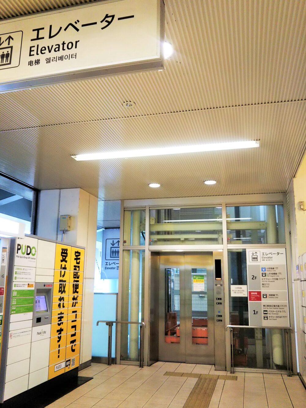 海老名駅相鉄線改札周辺のエレベーター