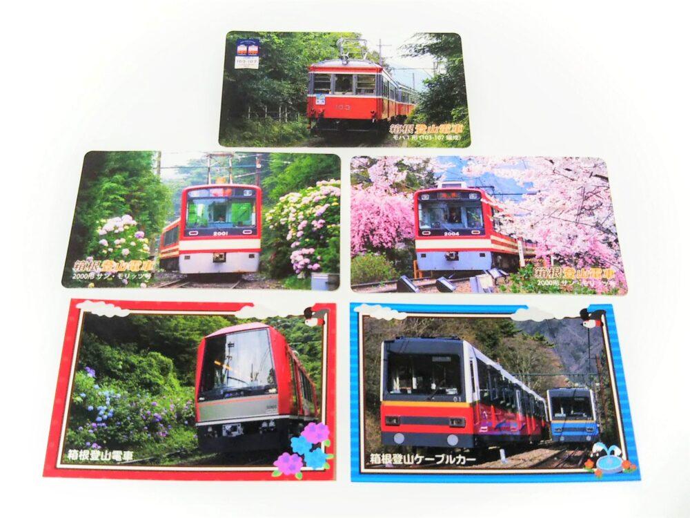 箱根登山鉄道の電車カード