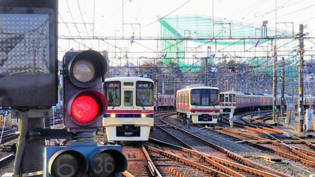 若葉台駅で見える車両基地