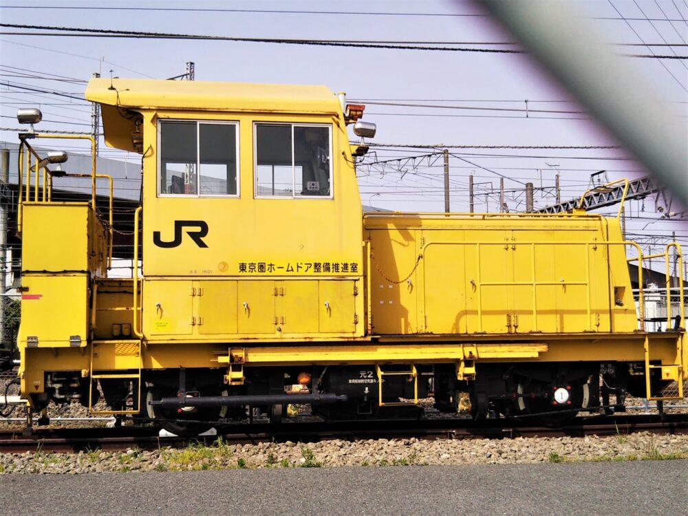 橋本駅で見えるJR東日本の作業車(横)
