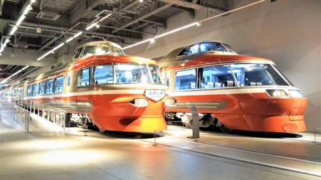 ロマンスカーミュージアムの展示車両