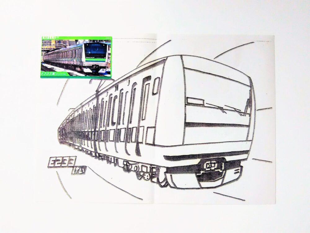 JR横浜線のぬり絵(電車)