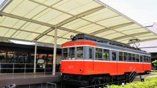 えれんなごっそカフェ|カフェの外観と箱根登山鉄道の引退車両