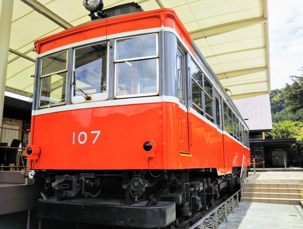 えれんなごっそカフェ|箱根登山鉄道の引退車両