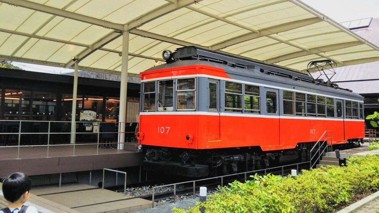 えれんなごっそCAFE107(神奈川県の風祭駅で電車が見えるカフェ)