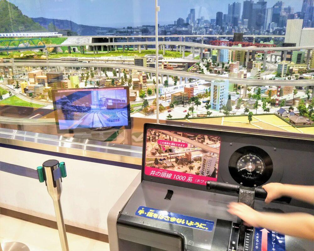 京王れーるランド 運転体験できる鉄道模型(井の頭線の車両)