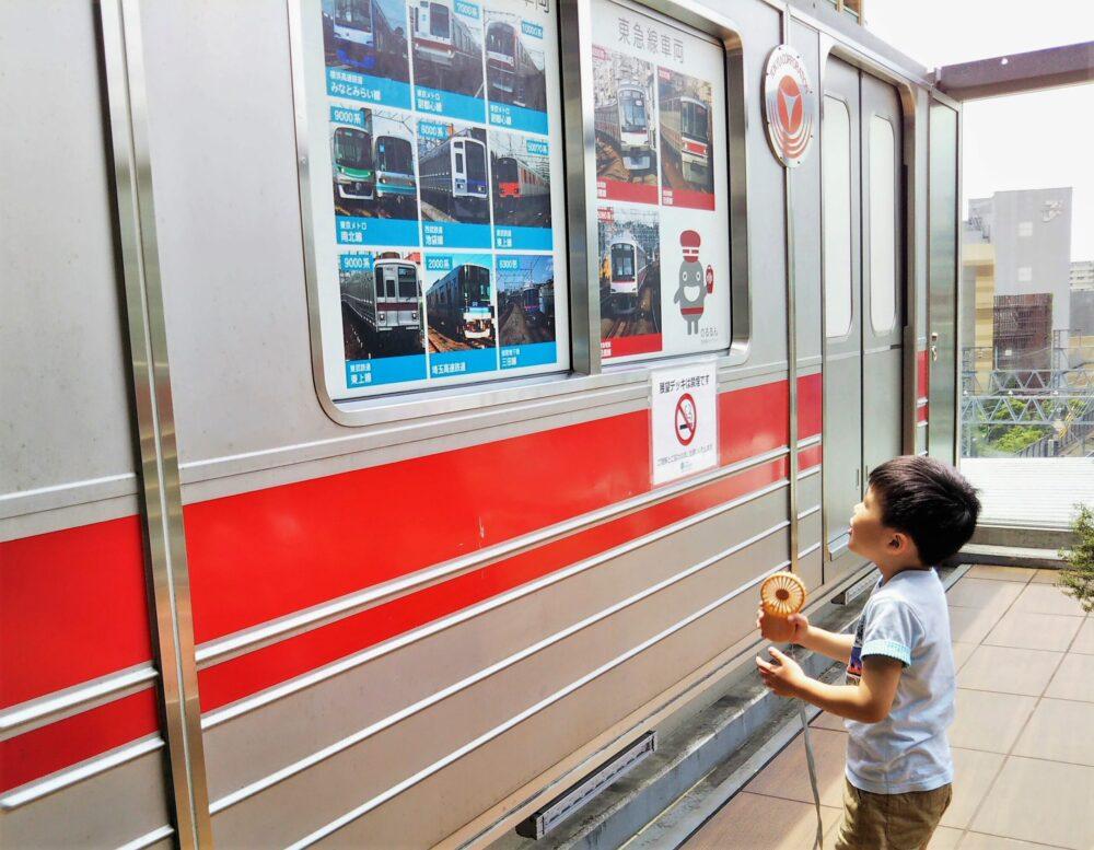 東急スクエアの展望デッキにある車両一覧を確認する子供