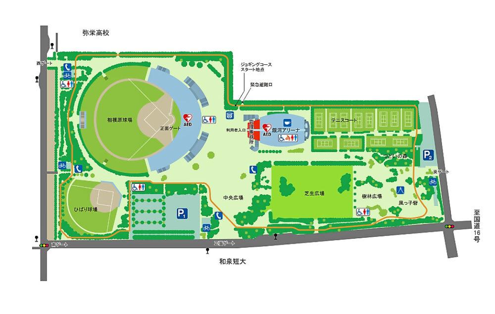 淵野辺公園|園内マップ