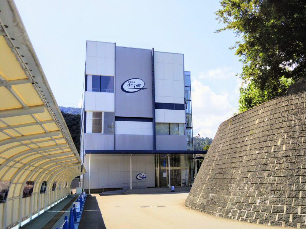 山梨県立リニア見学センター|どきどきリニア館の外観