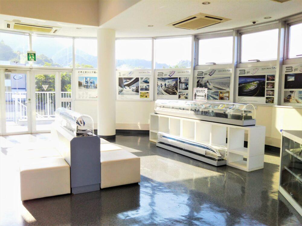 山梨県立リニア見学センター|わくわくやまなし館の3階展望室