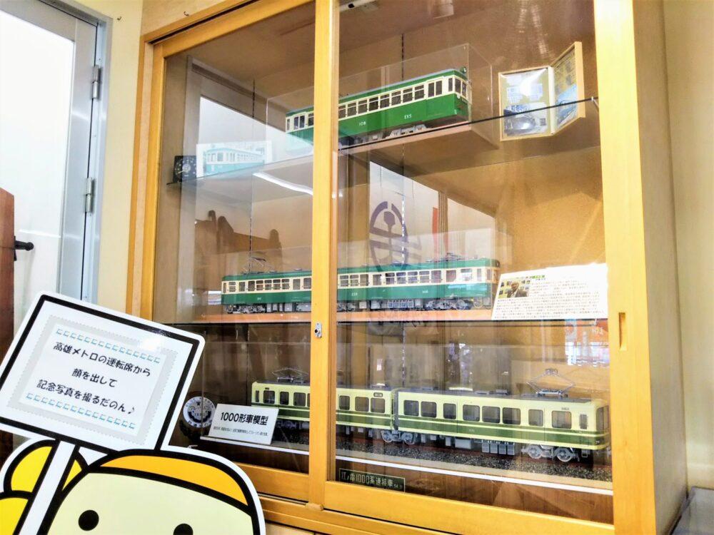 江ノ電 江ノ島駅の待合室にある大型の鉄道模型