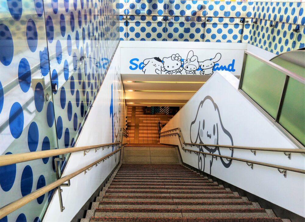小田急多摩センター駅の階段