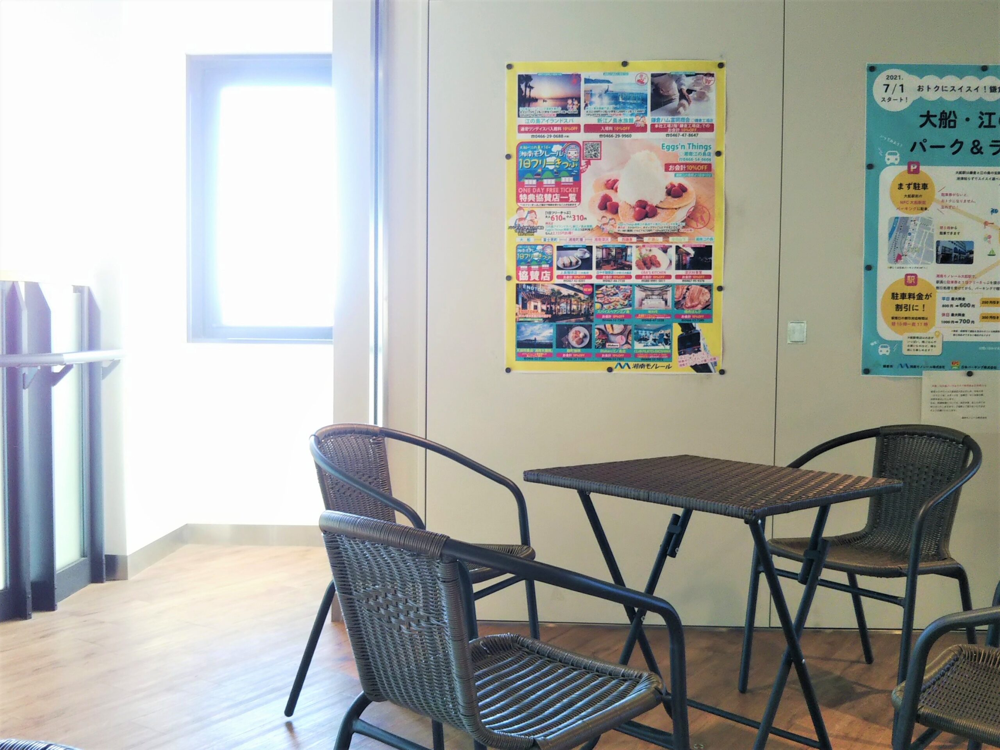 湘南モノレール 湘南江の島駅4階にあるテーブルとイス