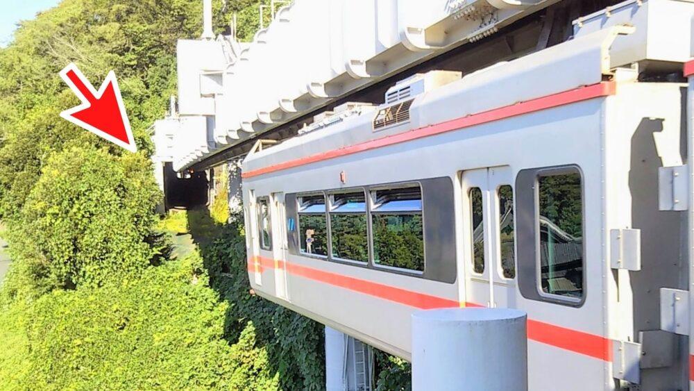 湘南モノレール 湘南江の島駅~目白山下間のトンネル