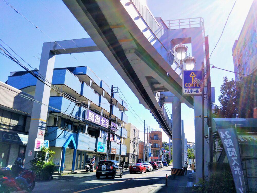 湘南モノレール 車両基地との分岐点