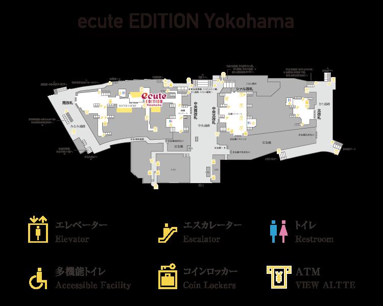 エキュートエディション横浜の案内図