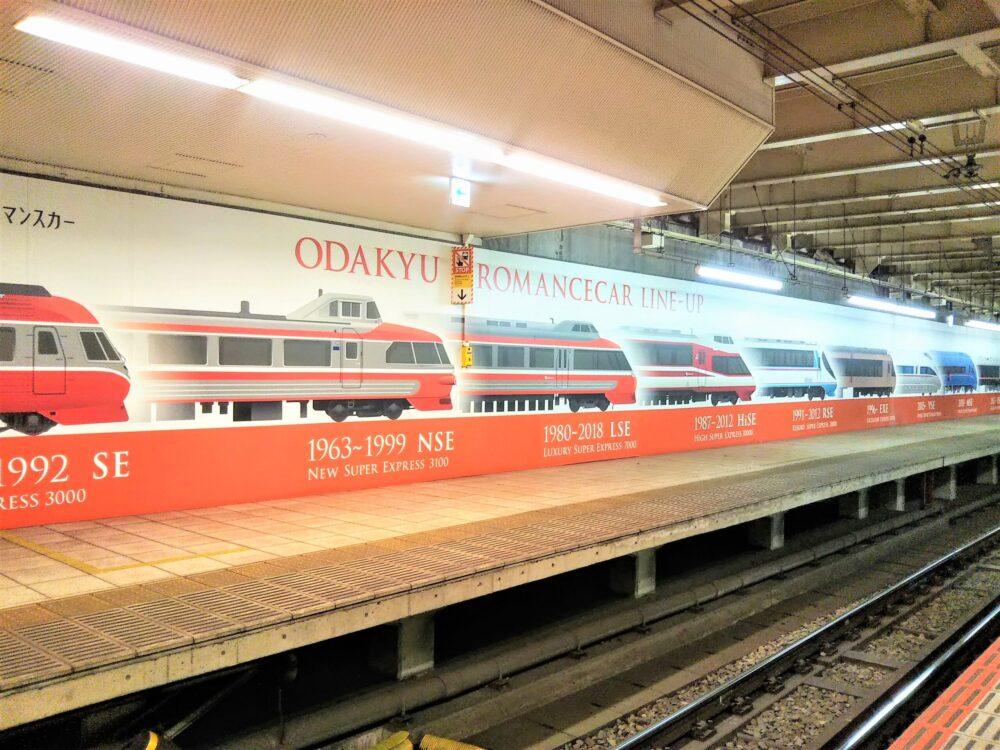 小田急線の新宿駅ホームにある壁画(歴代ロマンスカー)